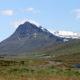 Heading South to Reykjavík ~ #IcelandChallenge Day 7
